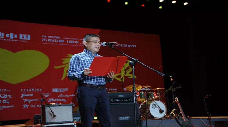这个国庆,龙泉最嗨的音乐艺术节来了!
