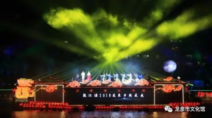 千里共婵娟!龙泉今夜无眠,瓯江上的最美中秋夜!