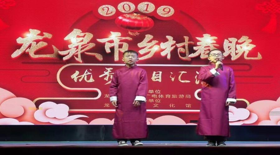 龙泉市2019年乡村春晚优秀节目汇演在壹号码头隆重举行